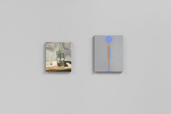 Déréalisation, installation view