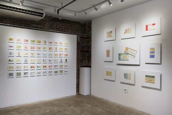 A Personal Music Archive 1978-1994, installation view