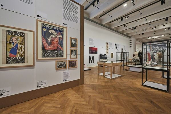 AESTHETICS OF CHANGE: 150 Years of the University of Applied Arts Vienna, installation view