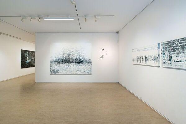 Chiu Chien-Jen: Once I Gaze At, installation view