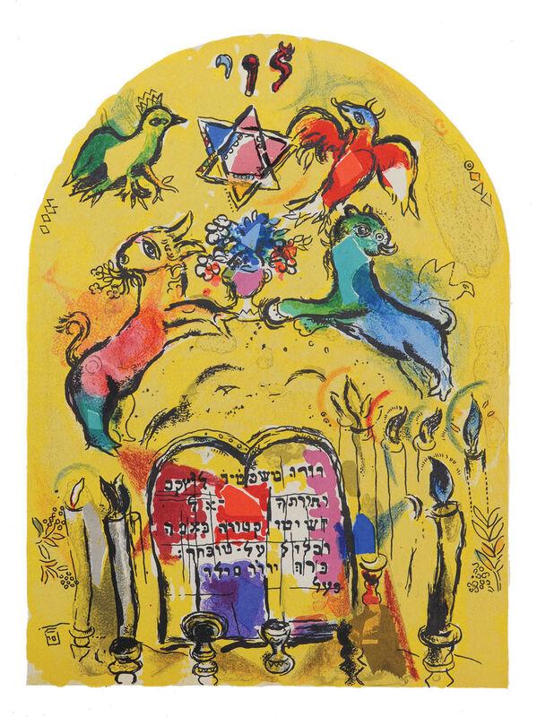 Marc Chagall, 'Jerusalem Windows - Levi', 1962, Print, Lithograph, Hidden