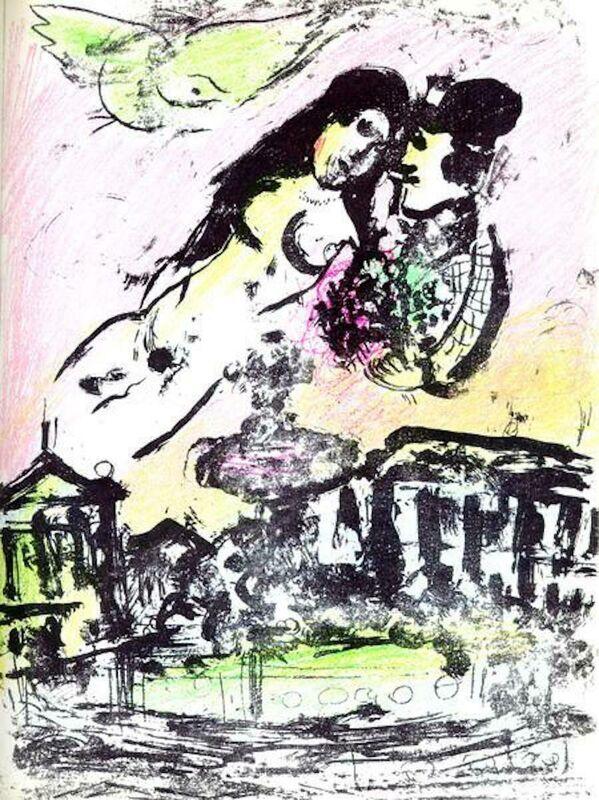 Marc Chagall, 'Le Ciel de la Place de la Concorde M. 393 Portfolio: Lithographs Book II', 1963, Print, Lithograph, Fine Art Acquisitions Dali