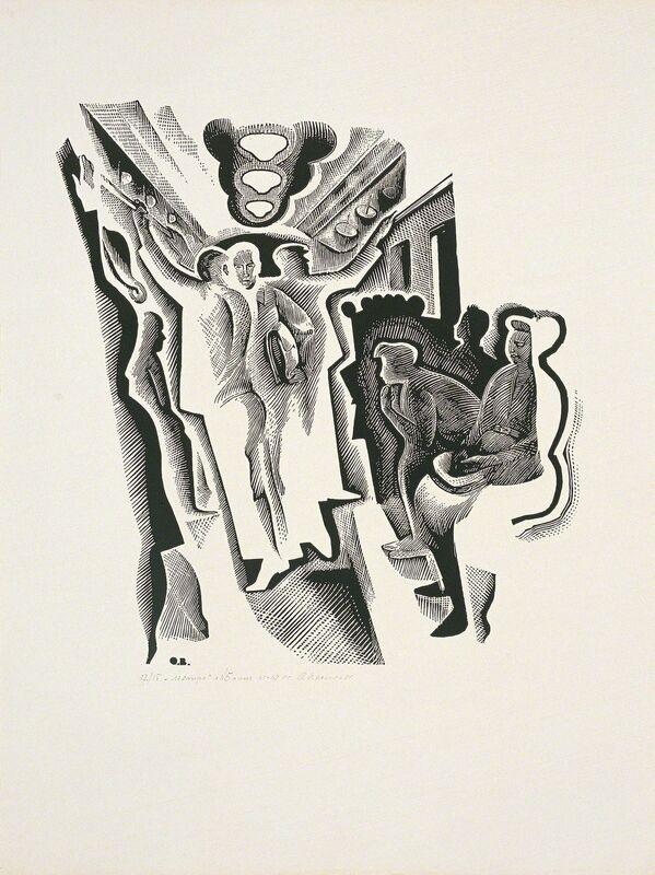 Oleg Vassiliev, 'Metro #5 from Metro Series', 1961-1962, Print, Linocut, Kolodzei Art Foundation