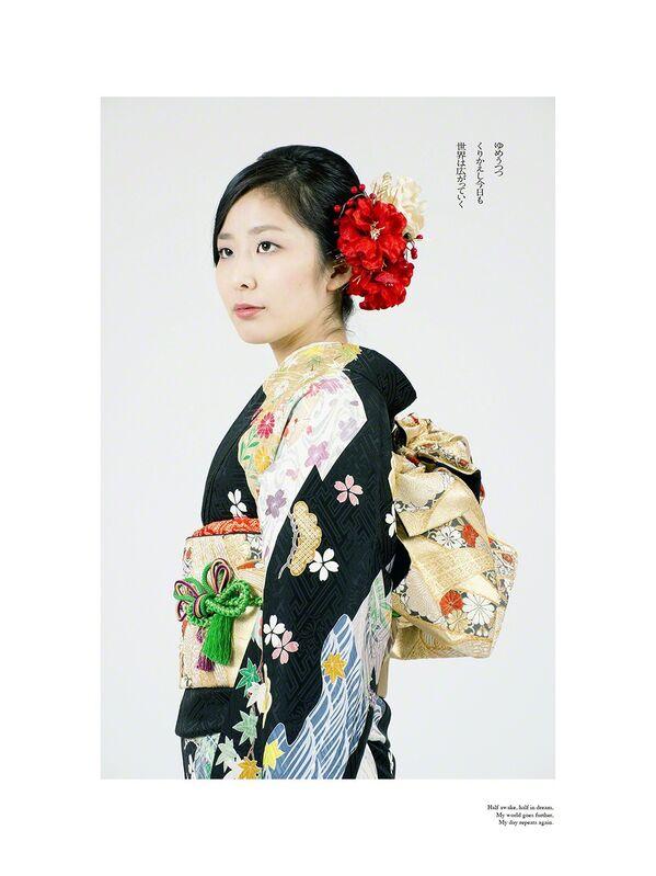 Karen Knorr, 'Aiko', 2015, Photography, Print on Hannemuhle Fine Art Pearl paper, Galerie Les filles du calvaire