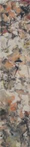 Henri Chen Kezhan, 'Autumn Couplet II'