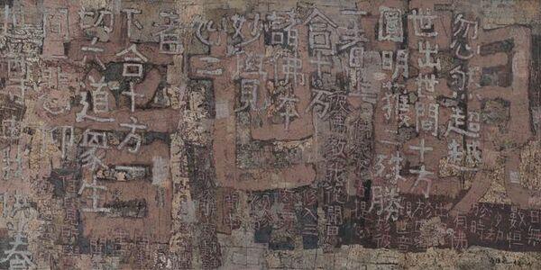 Fong Chung-Ray 馮鍾睿, '2017-1-7 (Triptych)', 2017
