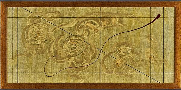 Wanda Pimentel, 'Série Geometria/Flor (Geometry/Flower Series)', 2014