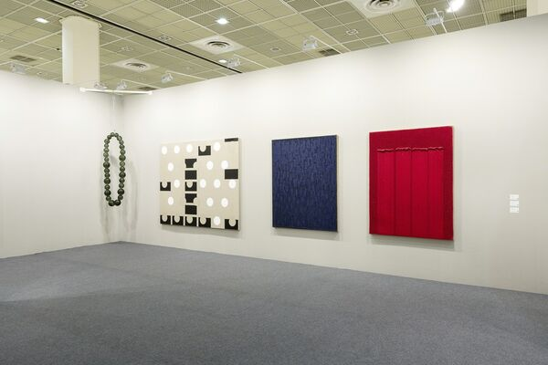 Kukje Gallery at KIAF 2018, installation view