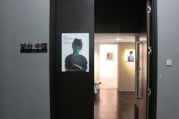 Qiu Ruixiang, installation view