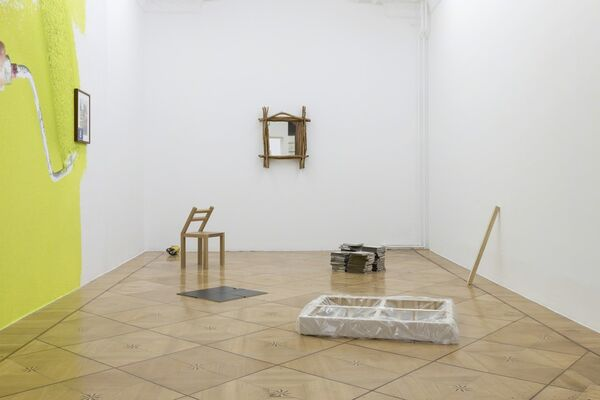I don't know, installation view