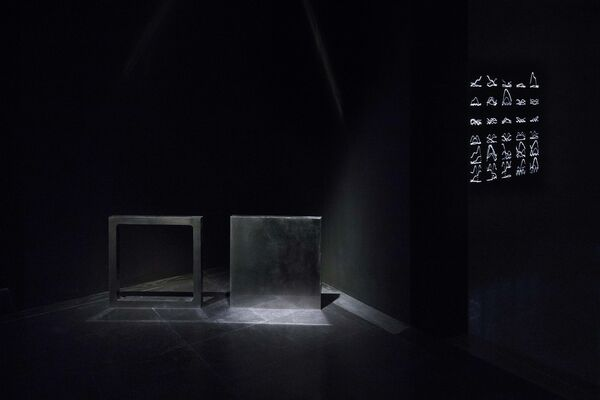 Catherine Christer Hennix: Thresholds of Perception, installation view