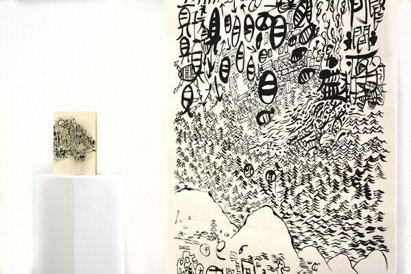 Re-thINK Ink: GRAFFITI, installation view