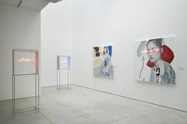 BLINDNESS, installation view