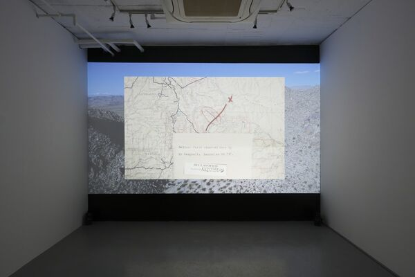 """Kota Takeuchi """"Blind Bombing"""", installation view"""