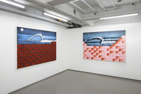 Part Time Lover, installation view