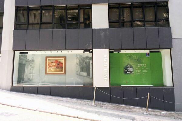 Rue du Moulin Vert, installation view