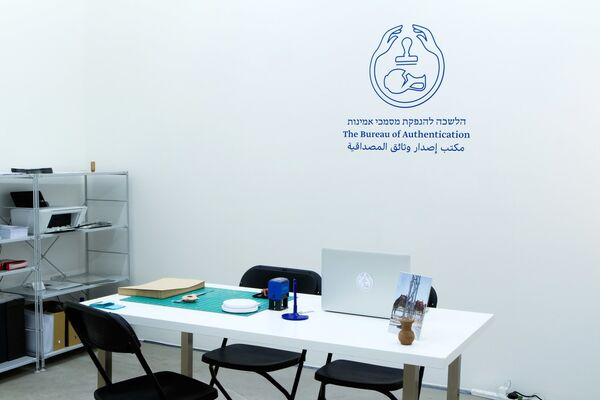 The Bureau of Authentication, installation view
