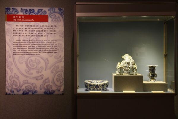 Refilling the Interregnum: Newly Discovered Imperial Porcelains from Zhengtong, Jingtai and Tianshun Reigns (1436-1464) of the Ming Dynasty, installation view