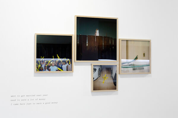 Plinth at 10a Thurloe Place, installation view
