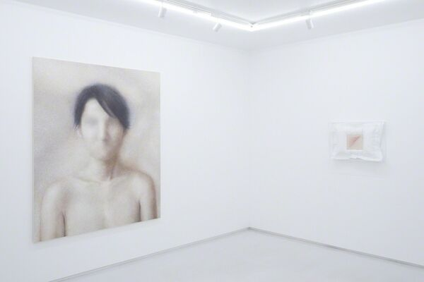 """Satoko Nachi """"Good-bye and thank you for everything."""", installation view"""