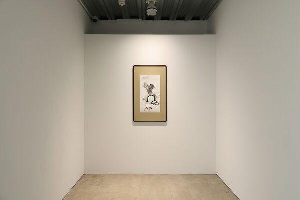 """YAMAGUCHI Akira """"Muromachi Resonance"""", installation view"""