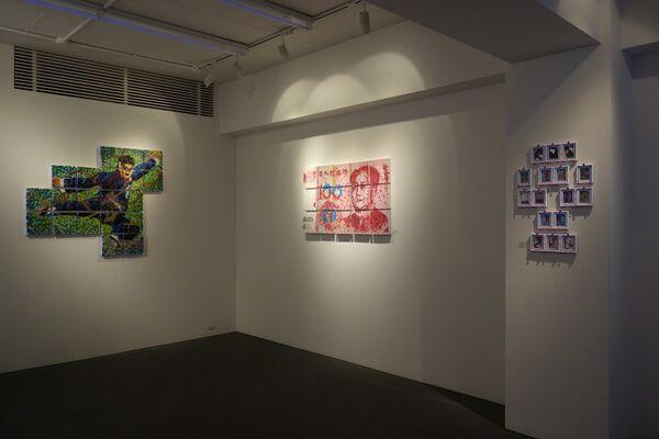 """""""Tokyo Walled City"""" by Syan aka Chinam & Yasumasa Yonehara, installation view"""