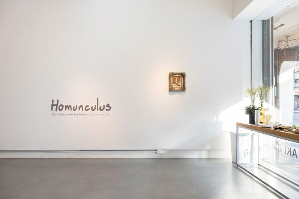WU Yih-Han solo exhibition | Homunculus, installation view