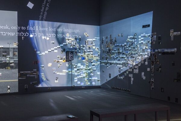 Cheng Ran: Diary of a Madman: Trilogy, installation view