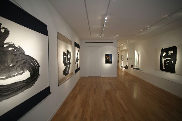 Japanese Post-War Calligraphy, installation view