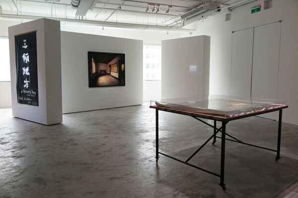 Three Places: for Marguerite Duras, 2003 to 2006 — Wei-Li Yeh Solo, installation view