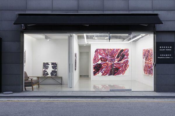 Janos Ber, installation view