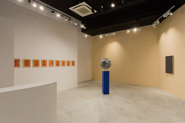Everything Is and Isn't at The Same Time, installation view