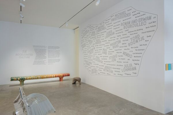 An Accelerated Culture, installation view