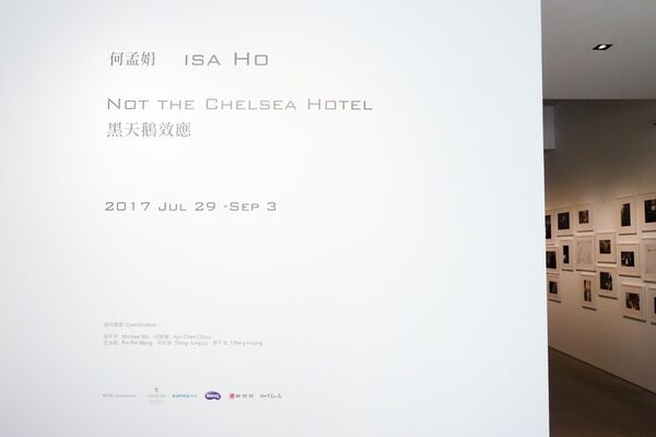 Not the Chelsea Hotel - ISA HO Solo Exhibition, installation view
