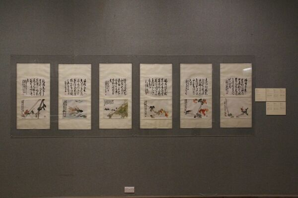 Legacy of the Heavenly Breeze: The Art of Gao Qifeng, Chao Shao-an and Au Ho-nien, installation view