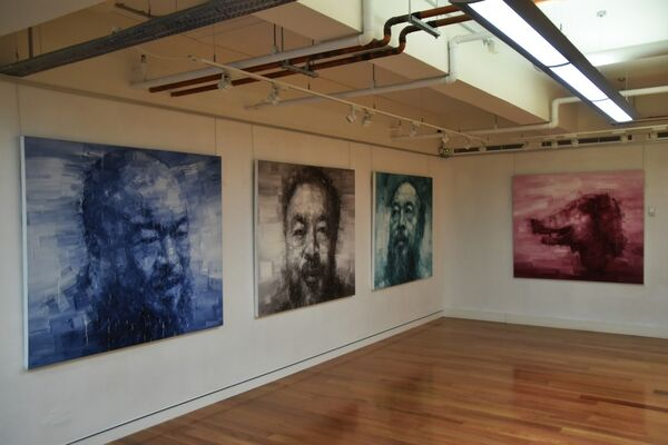 Adam Chang   Ancient Reverie, installation view
