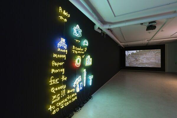 JACOLBY SATTERWHITE - Saturn Returns, installation view