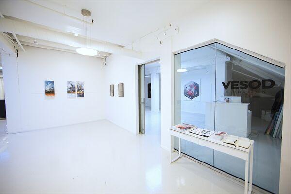 VESOD: E-horizon, installation view