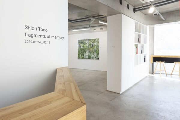 fragments of memory, installation view