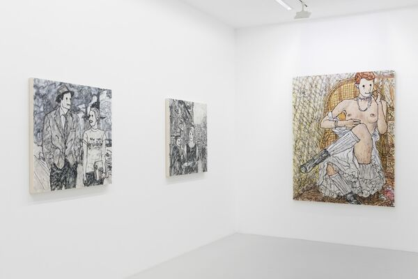 """MADSAKI """"FRENCH FRIES WITH MAYO"""", installation view"""