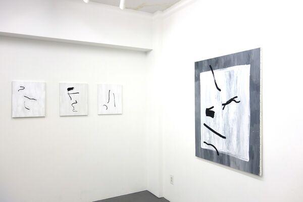 """""""GODSPEED YESTERDAY"""" by Joji Nakamura, installation view"""