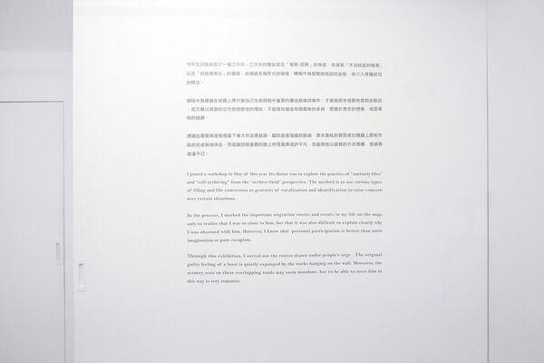 Look Homeward, Angel - Lee Li-Chung Solo Exhibition, installation view