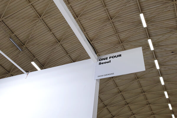ONE FOUR at SWAB Barcelona 2019, installation view