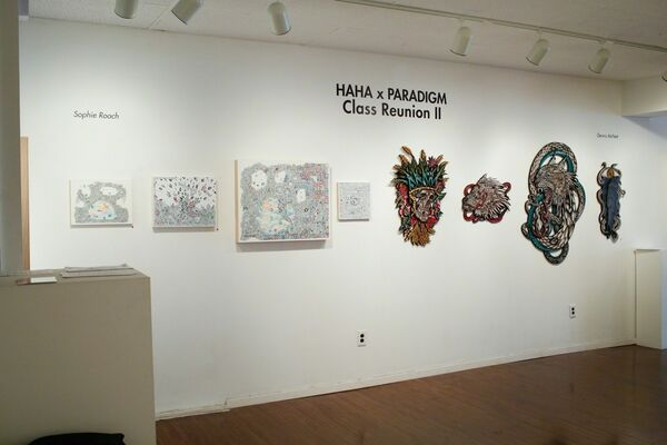 HAHAxParadigm Class Reunion II, installation view