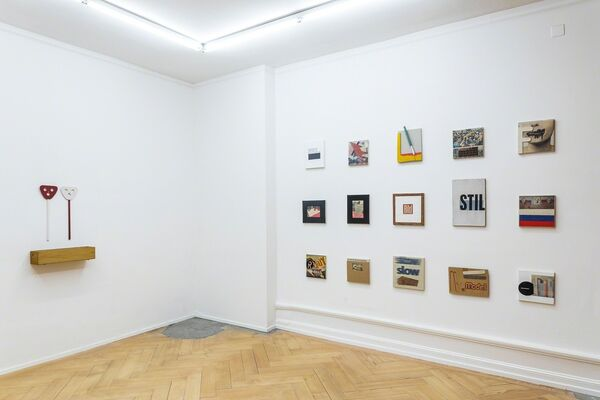IAN ANÜLL – BEST OF, installation view