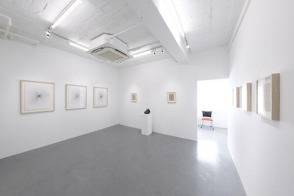 "Tatsuo Kawaguchi ""When a Seed Becomes Art"", installation view"