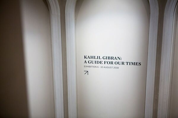 KAHLIL GIBRAN: A Guide For Our Times, installation view
