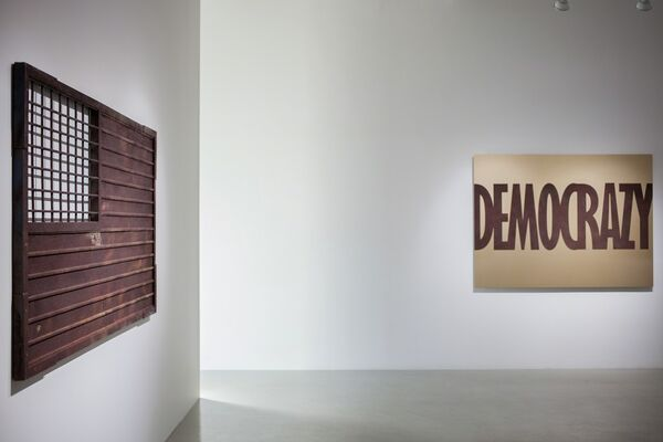 Marcos Ramírez ERRE: I AM THE OTHER, installation view