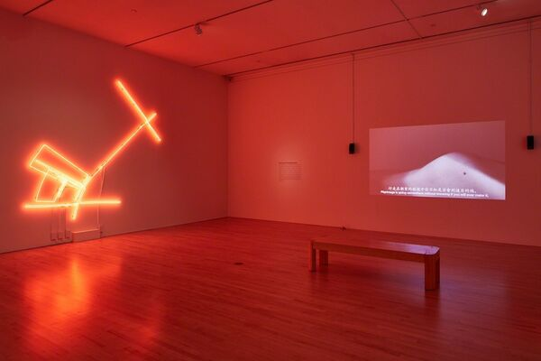 Other Walks, Other Lines, installation view