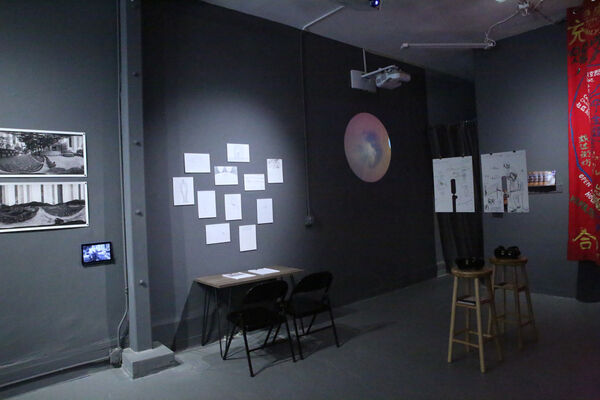 New Urban Legend: Resistance of Space, installation view